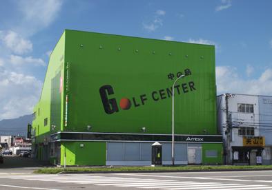 ゴルフセンター中の島 外観
