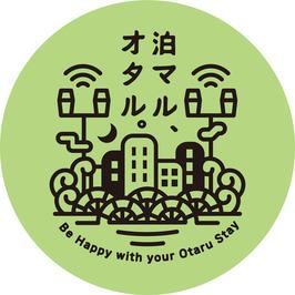 泊まる小樽キャンペーンロゴ