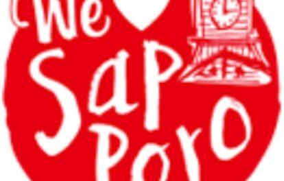 WeLoveSapporo宿泊キャンペーンロゴ