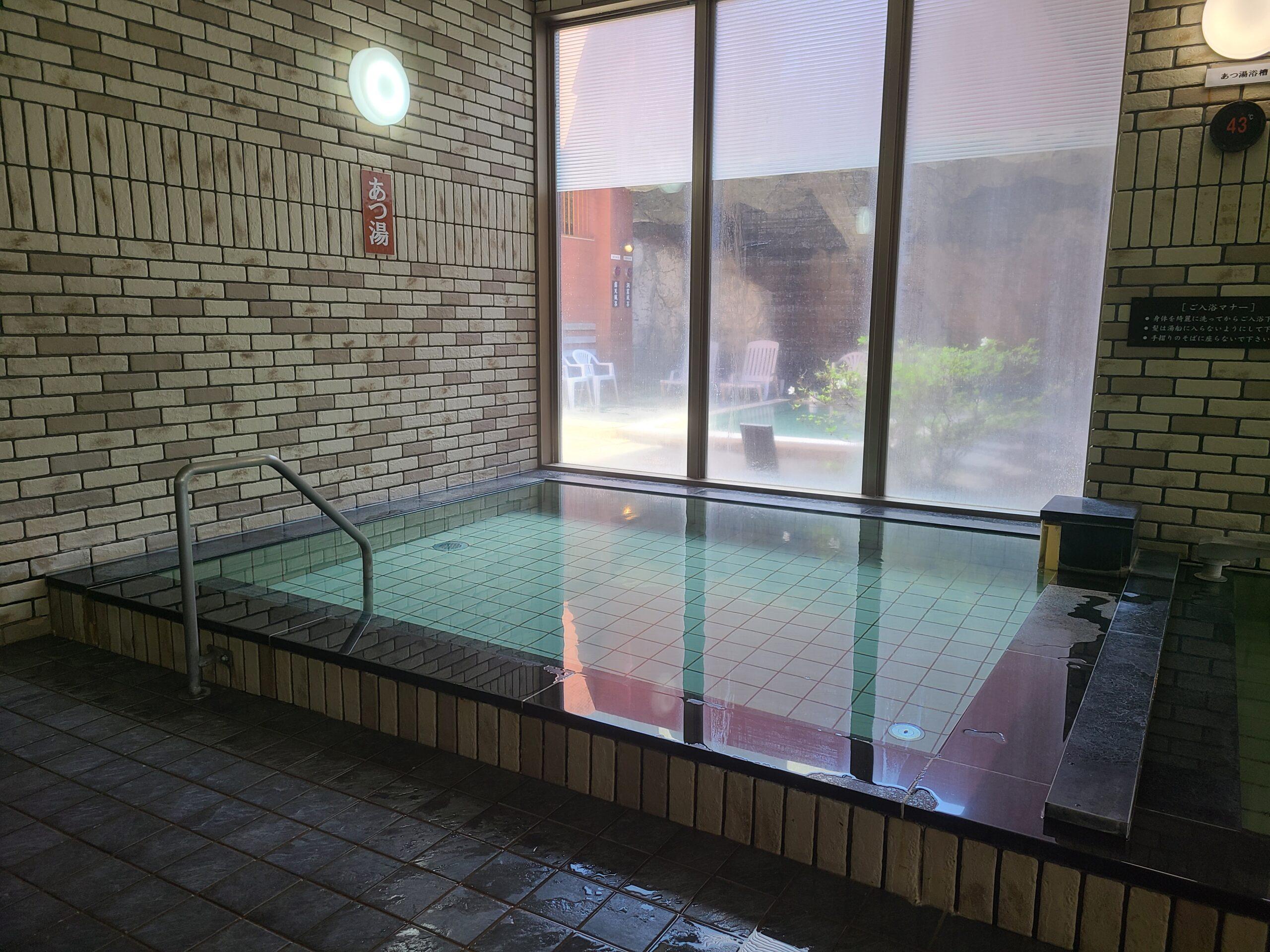 温泉水に切り替わる内風呂のあつ湯